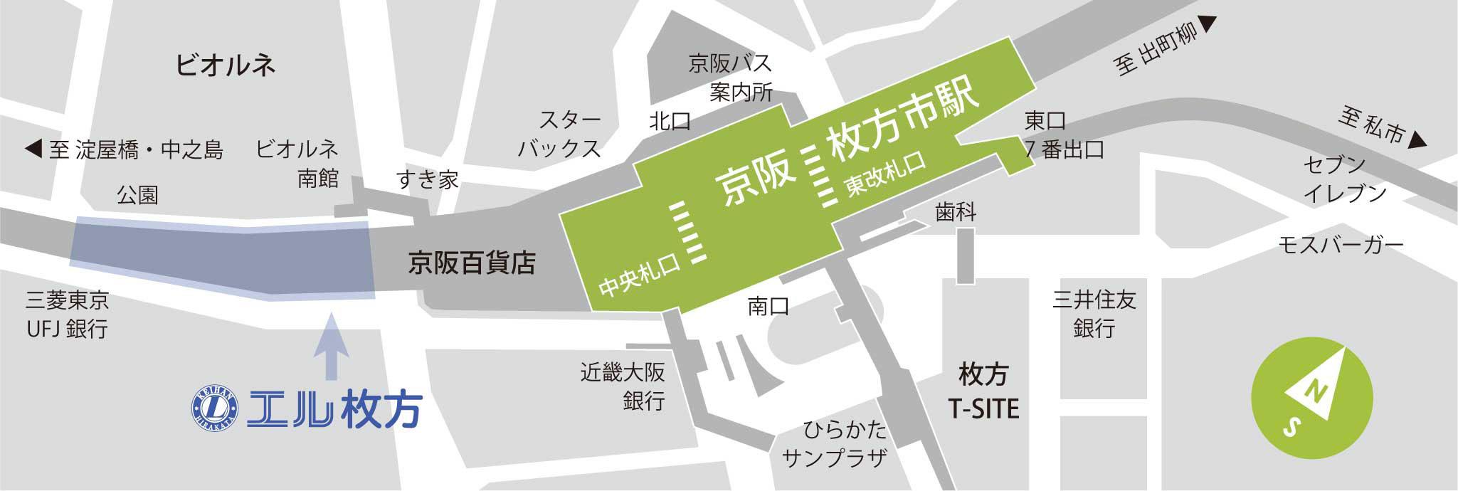駅 構内 市 図 枚方