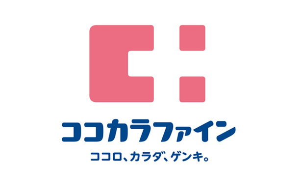 ジャパン|スギ薬局グループ お客様サイト